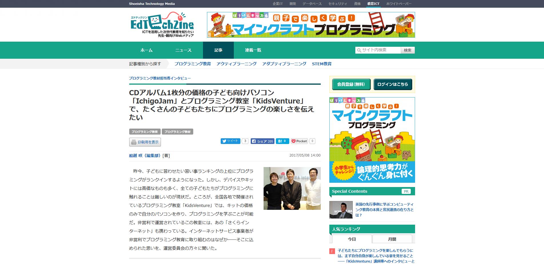 news_img_0001