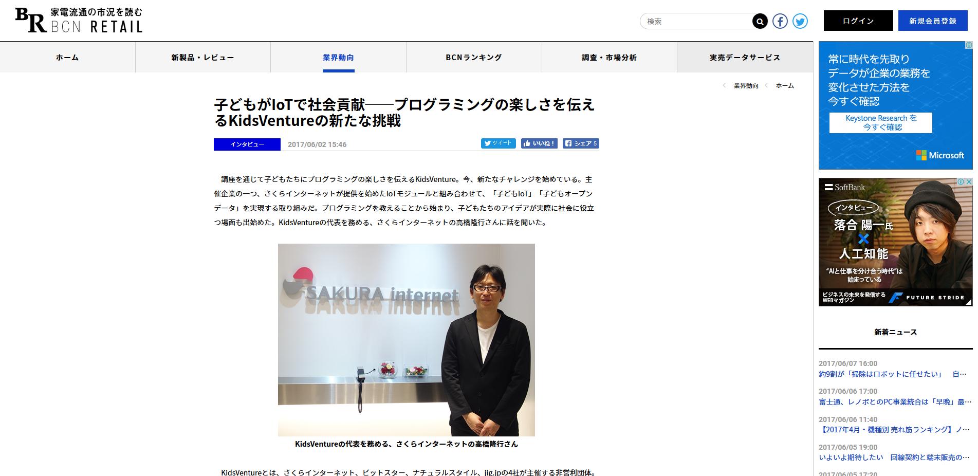 news_img_0002