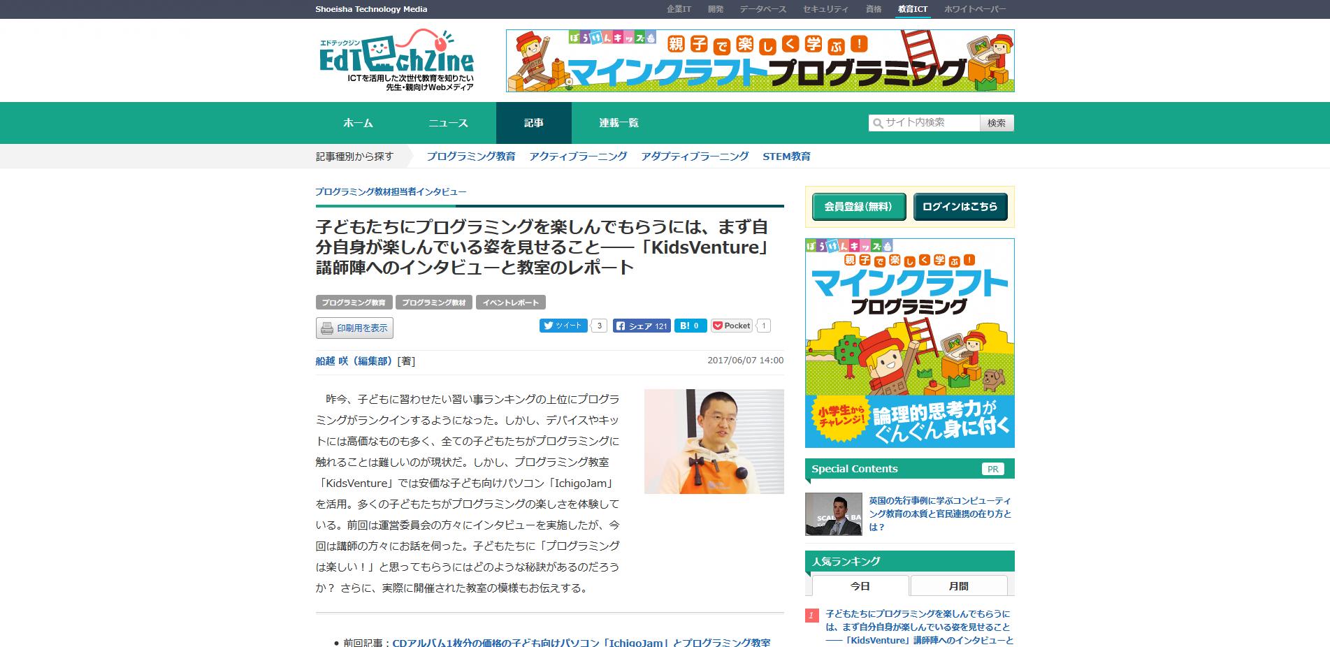 news_img_0003